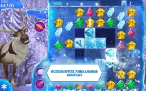 Игра звездопад холодное сердце скачать бесплатно на компьютер