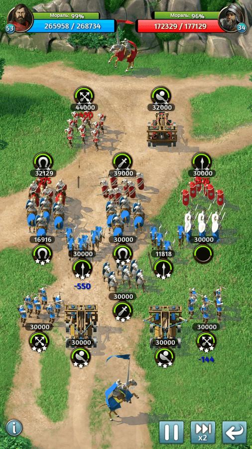 Игра марш империи компьютер