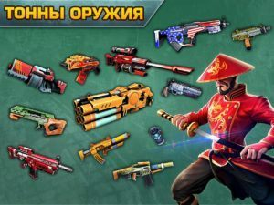 Blitz Brigade на ПК на rusgamelife.ru