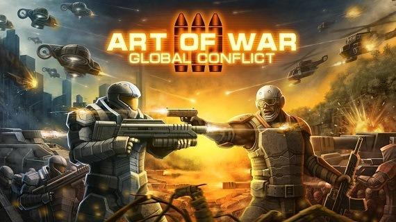 Игра art of war на компьютер