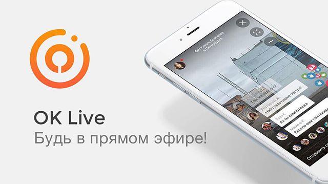 OK Live rusgamelife.ru
