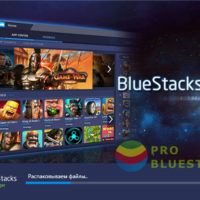 bluestacks 3 rusgamelife.ru