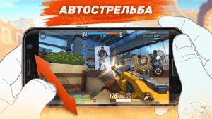Guns of Boom на rusgamelife.ru