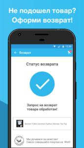 Wish на rusgamelife.ru