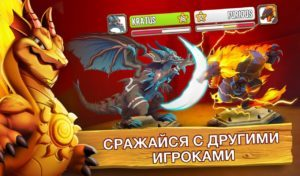 Dragon City на rusgamelife.ru