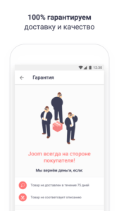 Joom на rusgamelife.ru