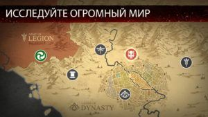 Shadow Fight 3 на rusgamelife.ru