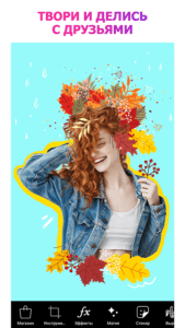 PicsArt Photo Studio на rusgamelife.ru