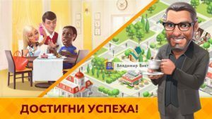 Моя кофейня на rusgamelife.ru