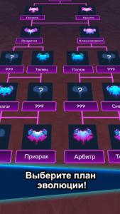 Война Крабов на rusgamelife.ru