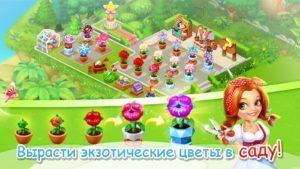 Семейная Ферма на rusgamelife.ru