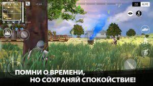 Last Battleground Survival на rusgamelife.ru