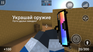 Block Strike на rusgamelife.ru