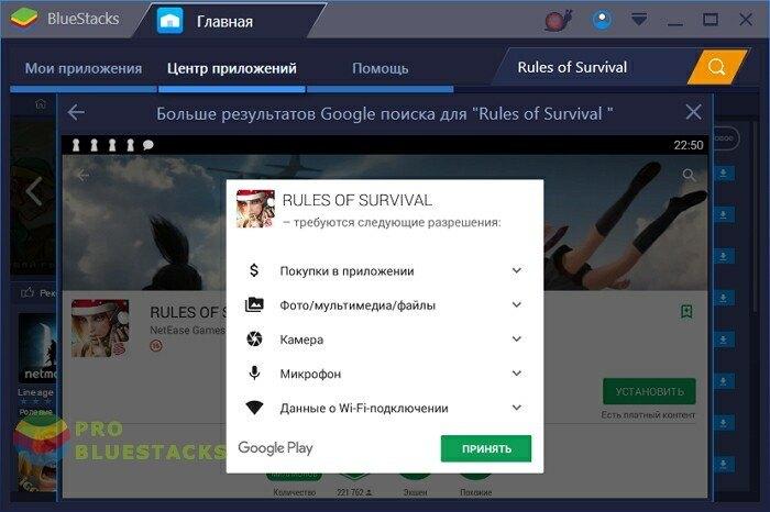 Rules of Survival на rusgamelife.ru