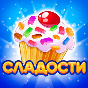 Долина Сладостей на компьютер на rusgamelife.ru
