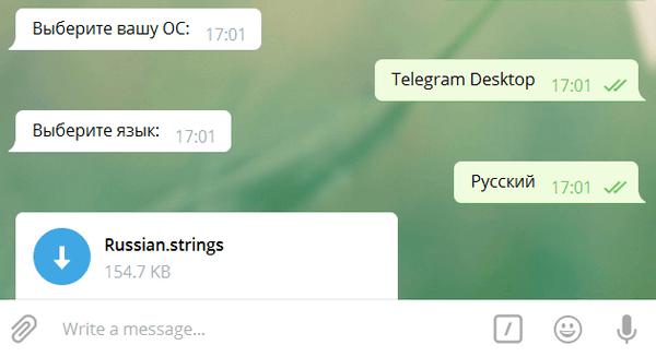Телеграмм на русском на rusgamelife.ru