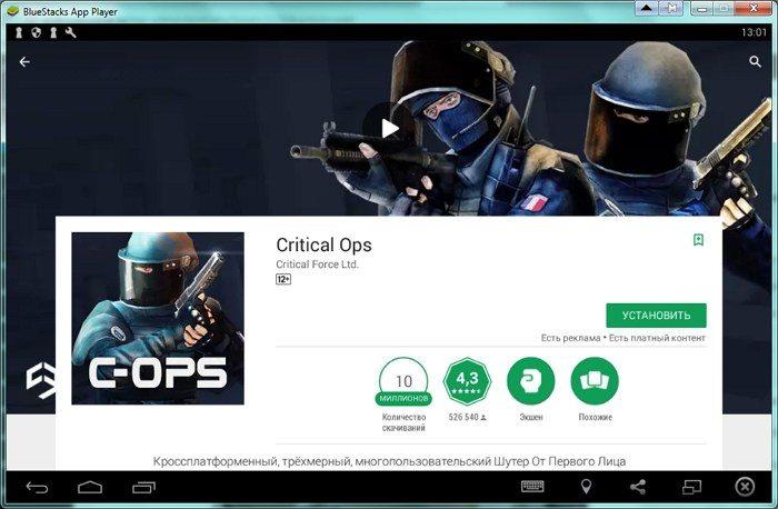 Critical Ops на ПК на rusgamelife.ru