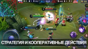 Mobile Legends Bang Bang на rusgamelife.ru