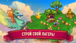 Merge Dragons на ПК на rusgamelife.ru