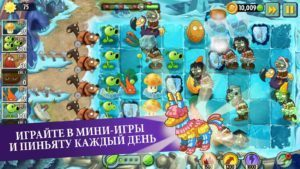 Plants vs. Zombies 2 на ПК на rusgamelife.ru