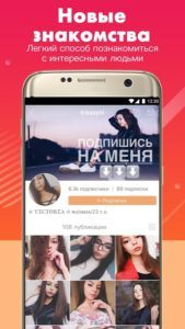 Квай Kwai - cоциальная видео-сеть на ПК на rusgamelife.ru