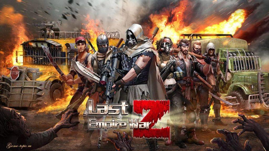 Last Empire War Z на ПК на rusgamelife.ru