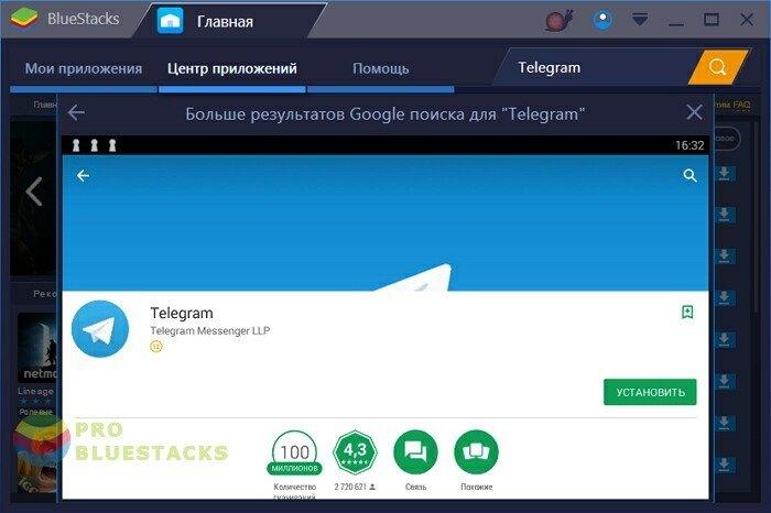 Telegram на rusgamelife.ru
