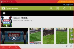 Установка Score Match на ПК через Droid4X