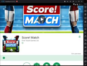 Установка Score Match на ПК через Nox App Player