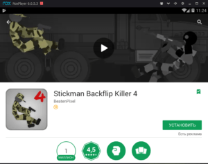 Установка Stickman Backflip Killer 4 на ПК через Nox App Player