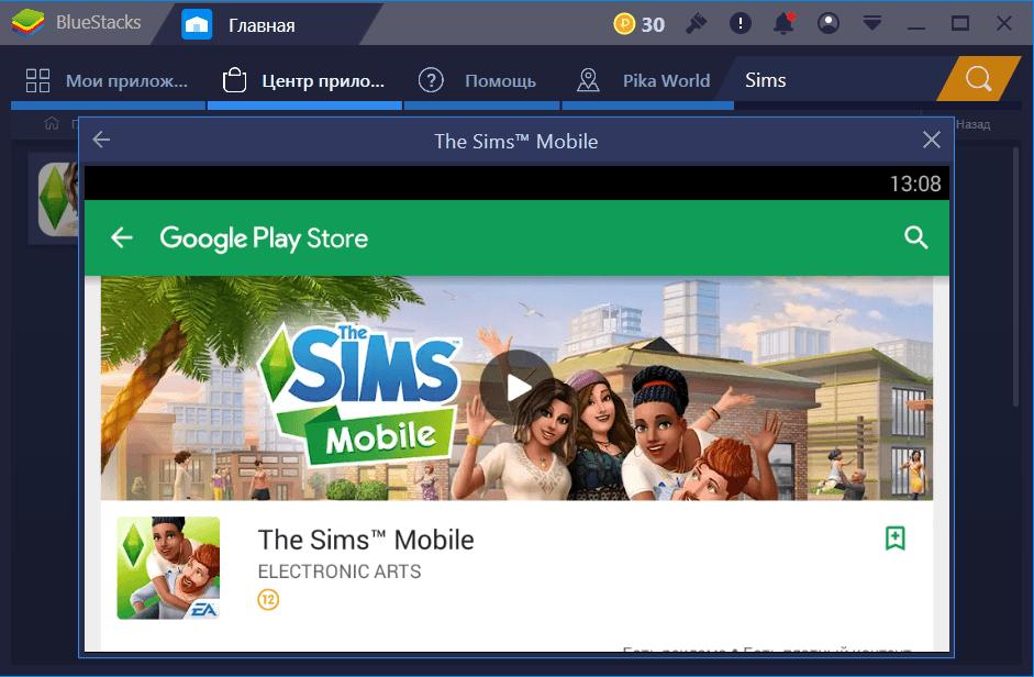 Sims Mobile на ПК на rusgamelife.ru
