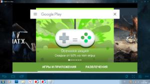 Установка Messenger через Droid4X