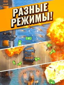 Fastlane Дорога Мести на ПК на rusgamelife
