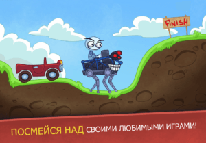 Troll Face Quest Video Games 2 на ПК на rusgamelife.ru
