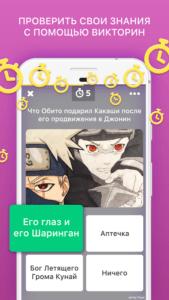 Amino на ПК на rusgamelife.ru