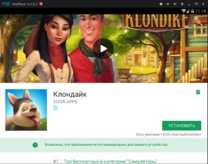 Установка Клондайк на ПК через Nox App Player