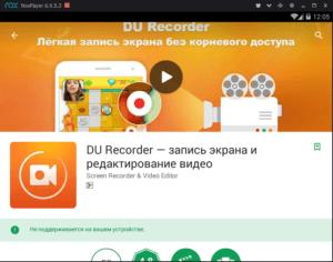 Установка DU Recorder на ПК через Nox App Player