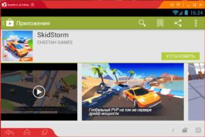 Установка SkidStorm на ПК через Droid4X