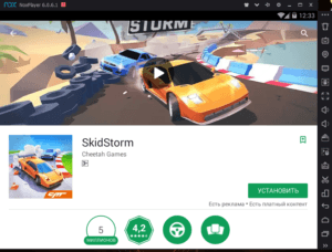 Установка SkidStorm на ПК через Nox App Player