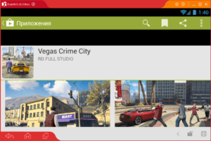 Установка Vegas Crime City на ПК через Droid4X