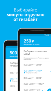 Yota на ПК на rusgamelife.ru