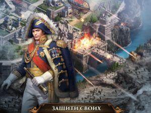 Guns of Glory на ПК на rusgamelife.ru