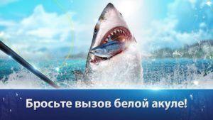 Fishing Strike на ПК на rusgamelife.ru