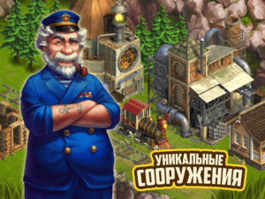 Клондайк на ПК на rusgamelife.ru