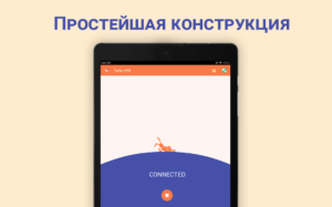 Turbo VPN на ПК на rusgamelife.ru