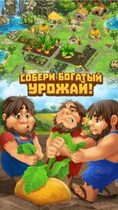 Туземцы-02