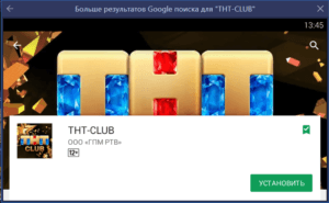 ТНТ-Club BlueStacks