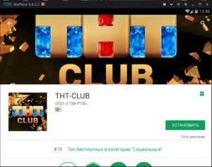 ТНТ-Club Nox App Player