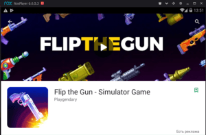 Установка Flip the Gun на ПК через Nox App Player