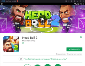 Установка Head ball 2 на ПК через Nox App Player